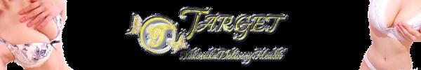 TARGET公式サイト